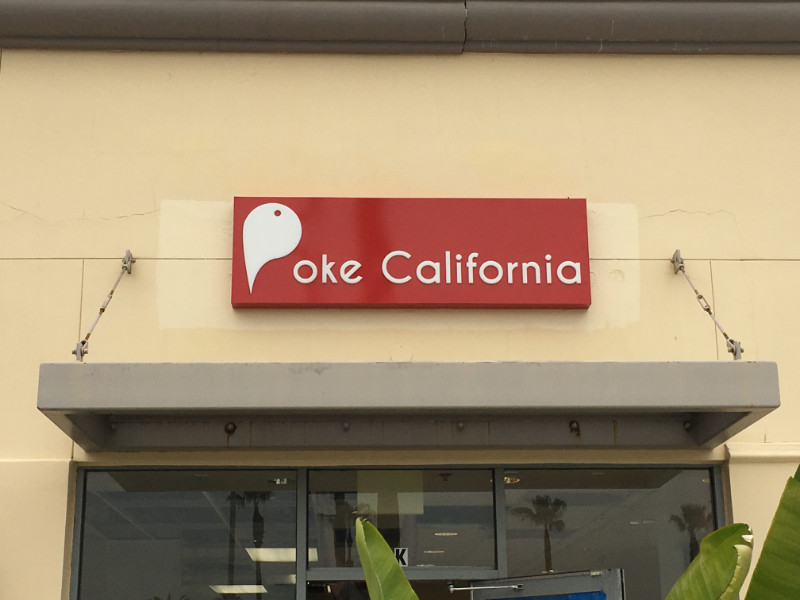 Eye catching signs and graphics for orange county poke