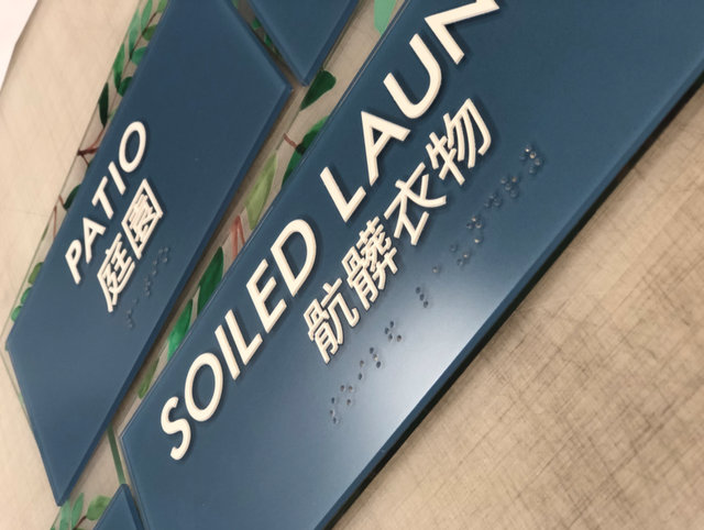 ADA signs are made using a UV flatbed printer