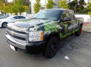 Customized Vehicle Wraps