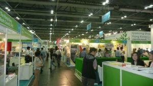 Business Tradeshow